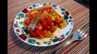 Сельдь с овощами по - литовски/ Семейный рецепт