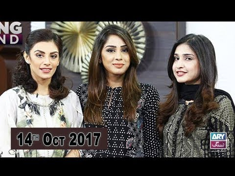 Breaking Weekend - 14th Oct 2017 - Ary Zindagi