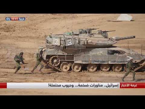 إسرائيل.. مناورات ضخمة وحروب محتملة