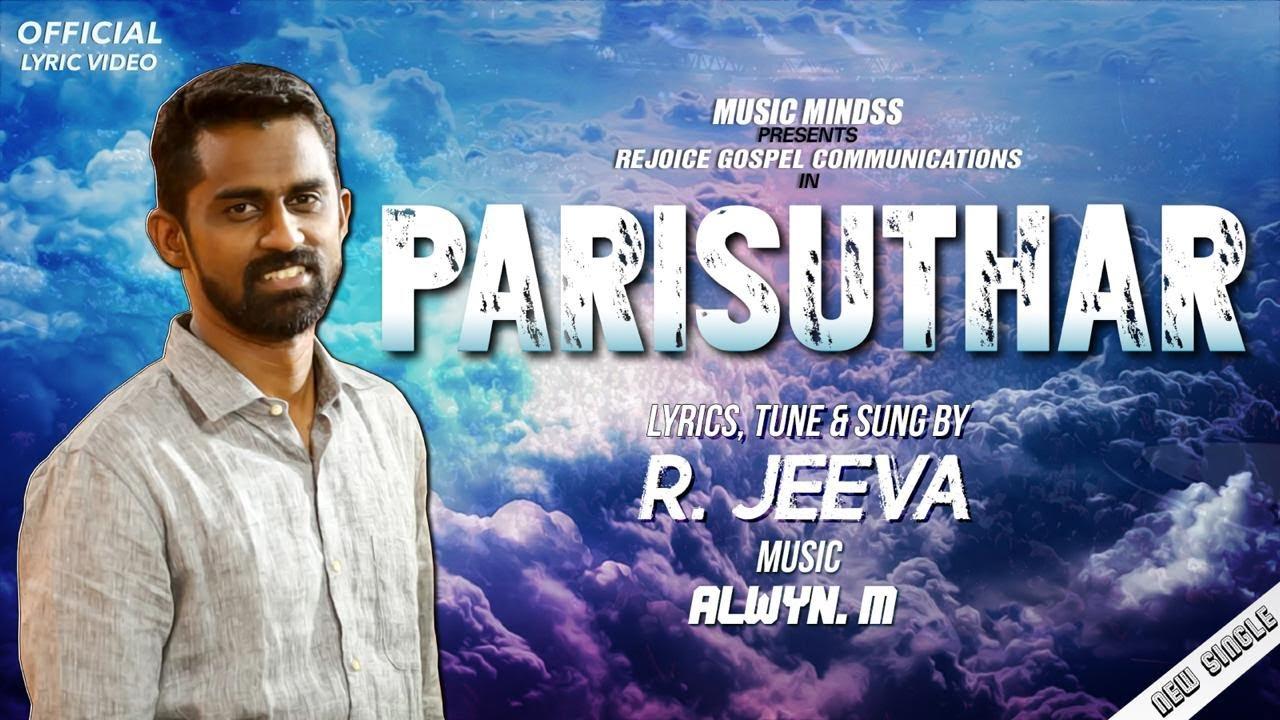Parisuthar