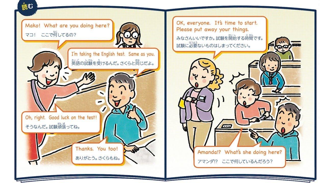 頑張ってください 英語