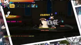Elsword - Chung skills: Brutal Swing
