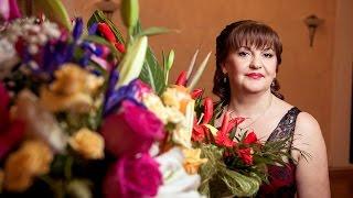 Юбилей  Анаида Бостанджян Сочи 23.01.2014 WOLF VIDEOHD
