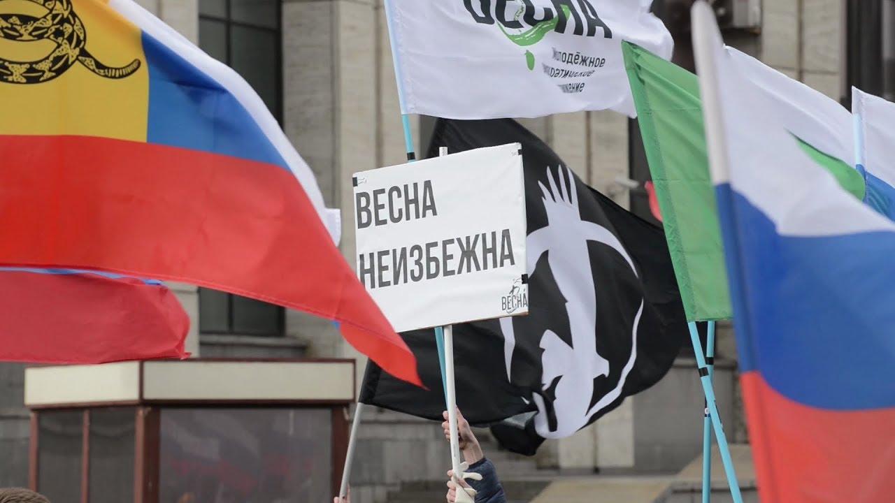 Мосгорсуд признал законность отказа митингу либертарианцев
