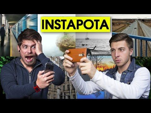 Типичные ОШИБКИ, как НЕ НУЖНО обрабатывать фото — Instapota e15