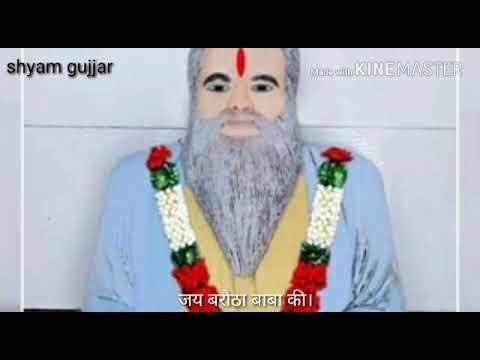 ||Gaon Siha Me Dham Bharota|| New Bhajan || 2018 ||