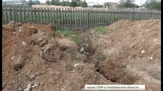 В растрате 5 миллионов рублей обвинили чиновников Верхнего Уфалея(, 2016-08-15T08:41:21.000Z)