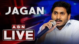AP CM YS Jagan Mohan Reddy LIVE | Rythu Bharosa Scheme Launch | ABN LIVE