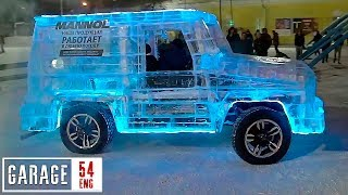 Ice Car: First Drive