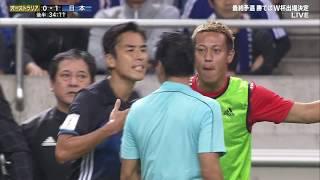 サッカー日本代表ハリル監督猛抗議!通訳さんをも突き飛ばす!
