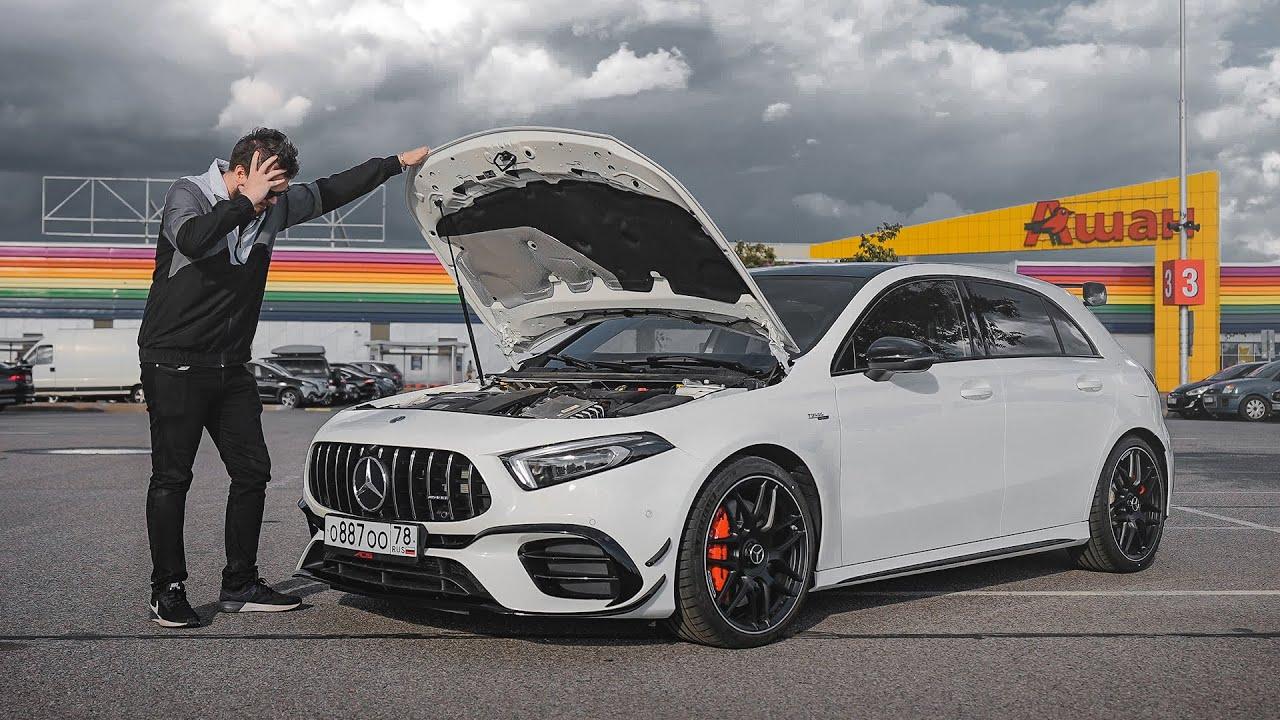 Новый Мерс сломался после обкатки! Mercedes-Benz A45S AMG - Ремонт длиною в месяц!