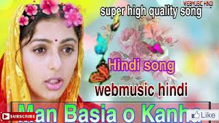 Man Basia O Kanha || Tere Nam Movie Song || Super High Quality Song || Webmusic Hindi
