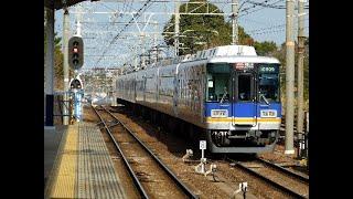 鉄道車窓 南海本線10000系特急サザン 難波~和歌山市
