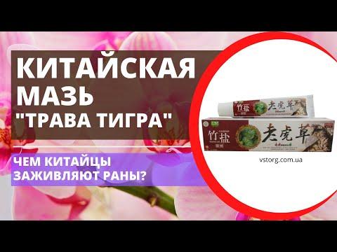 Купить ✿садовый гибискус✿ (многолетний кустарник) в каталоге интернет магазина ❤florium. Ua❤. Заказать цветы гибискуса с доставкой почтой в украине ➤ заказы по тел. ☎ (095) 480 29 65.
