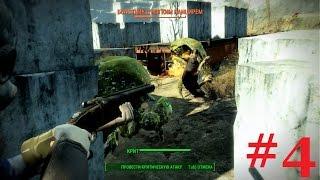 Fallout 4 Прохождение 4 Сложность Выживание Собираем Хлам