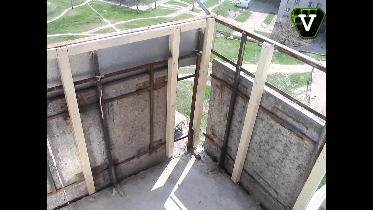 Как обшить балкон оцинкованым железом.версия2 - youtube.