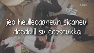 니가 보여 (I See You) - Shin Yong Jae (of 4Men) Lyrics (I …