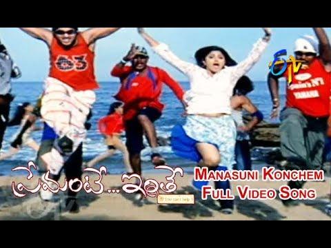 Manasuni Konchem Full Video Song |...