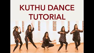 Kuthu dance tutorial | 5 easy and fun Kuthu dance moves for you | Vinatha Sreeramkumar