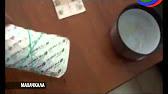 В интернет-аптеке на apteka. Ru можно заказать любые лекарства недорого по выгодным ценам. Удобный каталог лекарств, инструкций и советы.