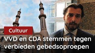 Kijk zelf! Coalitie stemt voor Allahu Akbar in onze straten