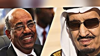 بجهود السعودية رفع العقوبات عن السودان