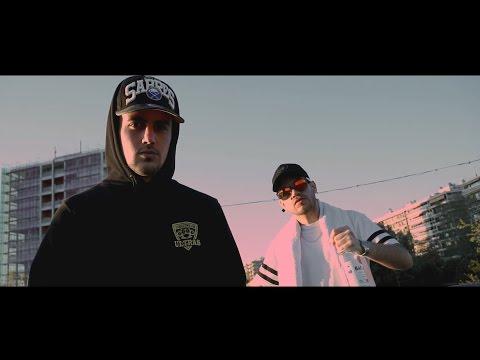 Gregua x Wef - Κατέβα Πιο Κάτω(Official Musik Video)