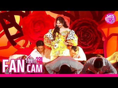 [안방1열 직캠4K] 현아 'FLOWER SHOWER' 풀캠(HyunA Fancam)│@SBS Inkigayo_2019.11.10