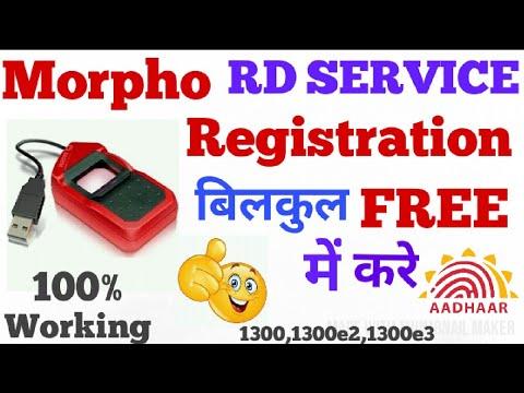 Morpho Rd Service Registration Rd Service Installation Morpho 1300 E E2 E3 Youtube