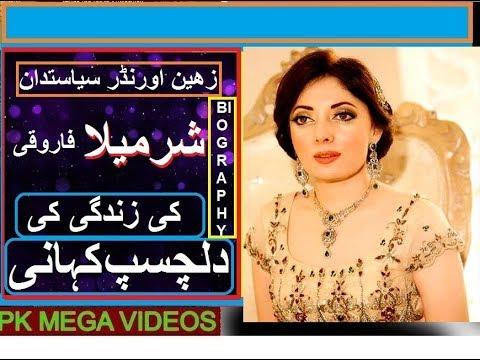 Sharmila Farooqi is a politician, ACTRESS,MODEL KI ZINDIGI KI MAKAML KHANI 2018