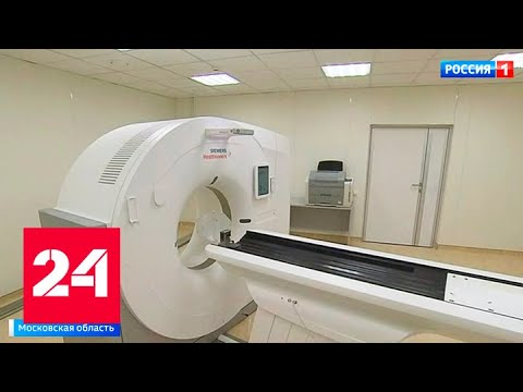 В Кубинке готовят к открытию еще три блока в госпитале для коронавирусных больных - Россия 24