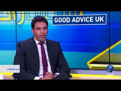 AlHiwarTV London 5 4 2018 Sole Representatives of Overseas Businesses