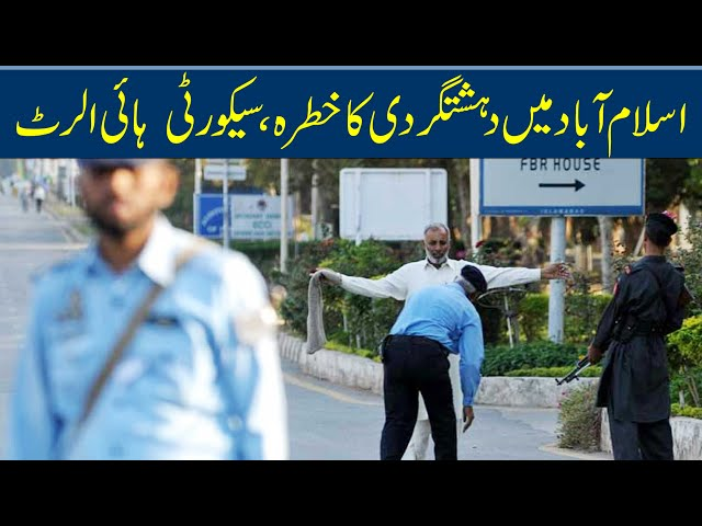 Security High Alert In Islamabad