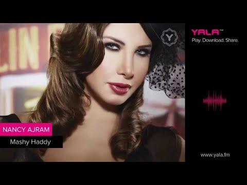 Nancy Ajram - Mashy Haddy (audio)  نانسي عجرم -  ماشي حدي - أغنية