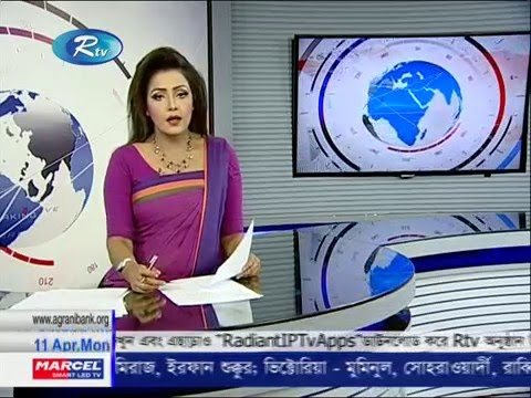 Dhaka Doha Friendshif Rtv News