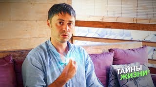 ЭТОГО НЕ ЗНАЮТ 98% ЛЮДЕЙ! КАК ДЕЛАТЬ ПРАВИЛЬНЫЙ ВЫБОР — Александр Андреянов