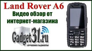 Land Rover A6