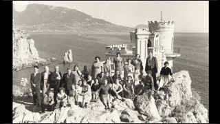 Отдых в Крыму - Послевоенные годы / Vacationing in  the Crimea -  The post war years