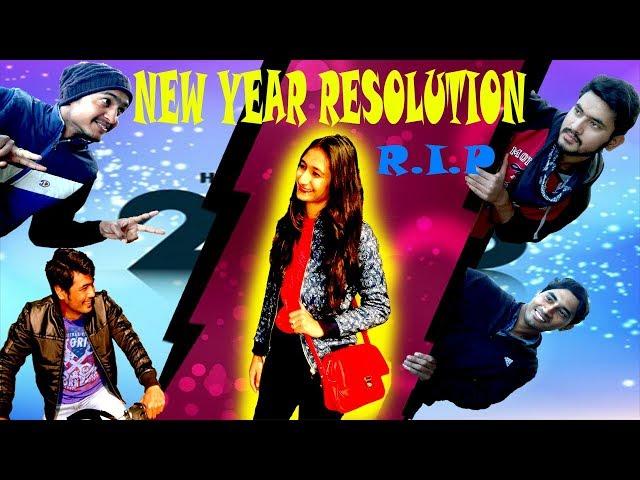 NEW YEAR RESOLUTION   VINES   BY DOON BOYZ