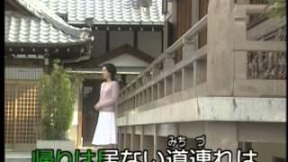 岡ゆう子 - 加賀友禅