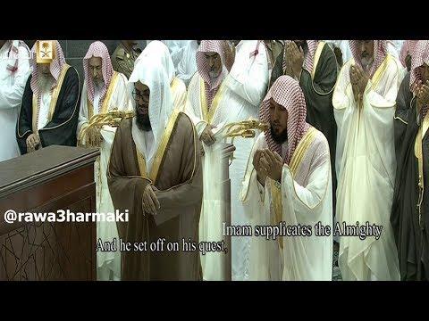 صلاة التراويح من الحرم المكي ليلة 15 رمضان 1438 للشيخ سعود الشريم وماهر المعيقلي كاملة مع الدعاء