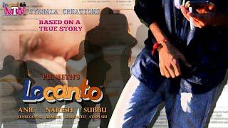Locanto Short Film   Based on a True story