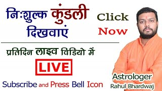 Free Live Kundli Astrology Consultation Hindu Jyotish