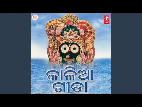 Kalia Geeta