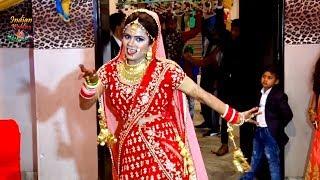 दुल्हन ने थोड़ा ही डांस किया पर अच्छा किया - Best Dance Performance - Indian Wedding