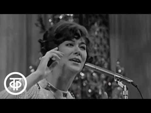 Песня - 72. Финал (1972)