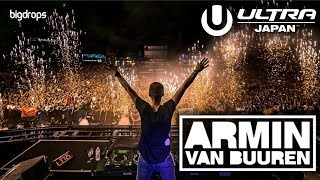 Armin van Buuren | drops only live @Ultra Music Festival 2018 | Japan