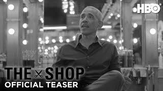 The Shop: Uninterrupted | President Obama Special Episode Teaser | HBO