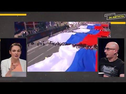 Как Москва отметила день флага