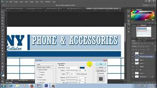how  to  make  city sell reciept with photoshop Tutorials step by step JK TECH TAMIL